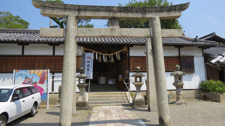 宮大工と歩く 加太春日神社